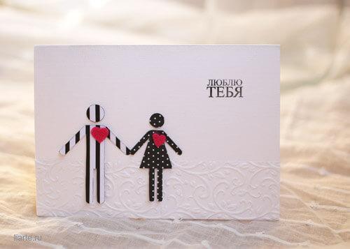Прикольная открытка любимому своими руками
