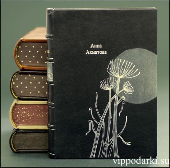 Книги – подарок