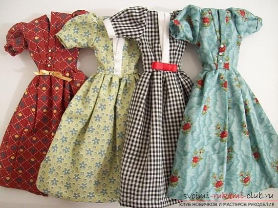 комплект шикарных кукольных нарядов