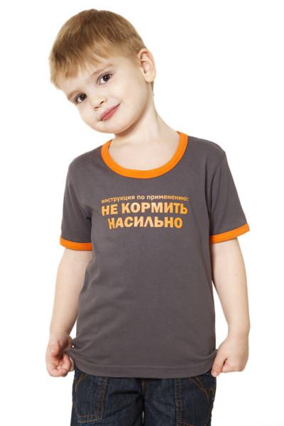 футболка с прикольной надписью для мальчика