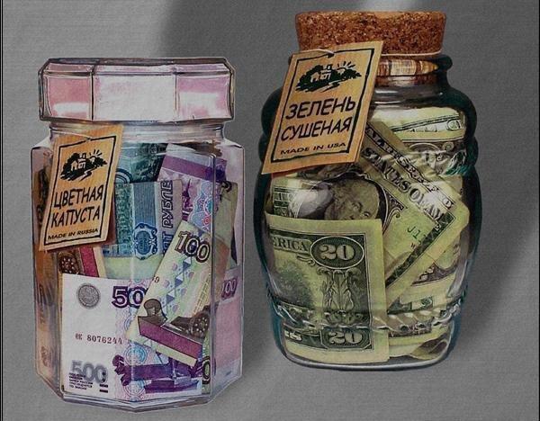 Как оригинально подарить деньги на разные торжества?