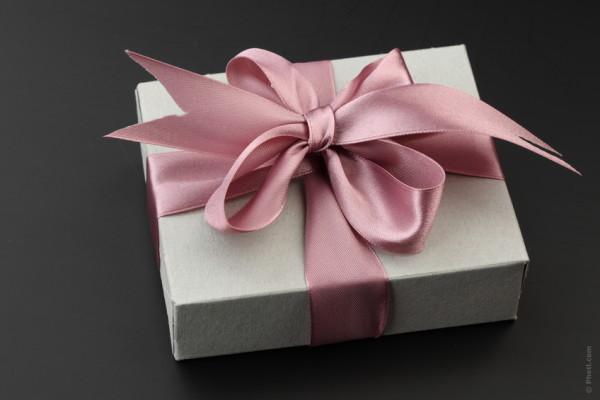 Маленький подарок