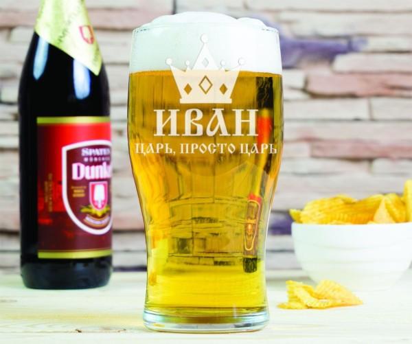 Какой выбрать подарок для любителей пива