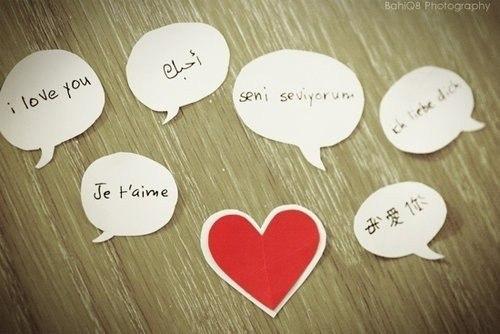признание в любви на разных языках мира