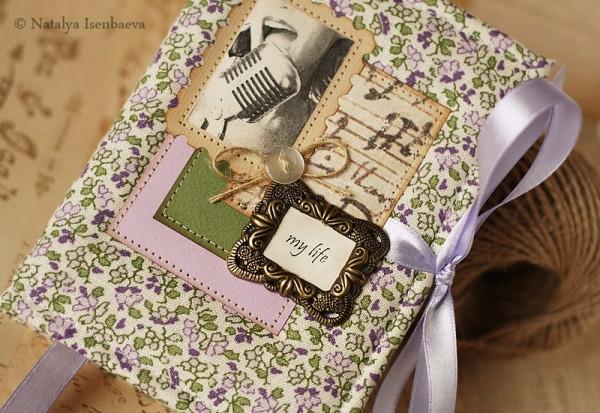 личный дневник для записей
