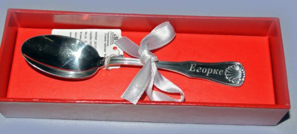 серебряная ложечка на крещение