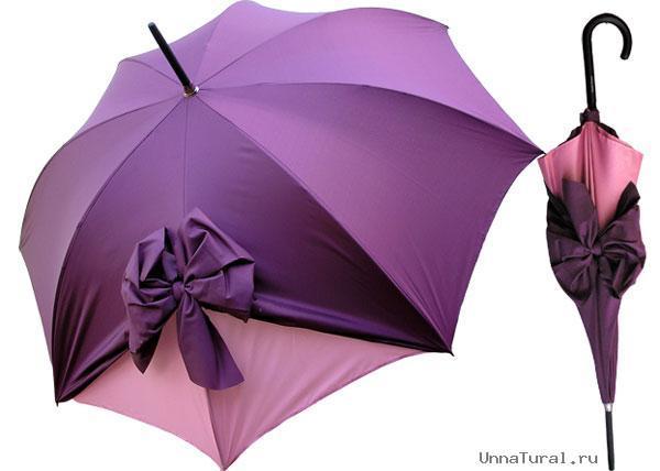 женственный зонтик