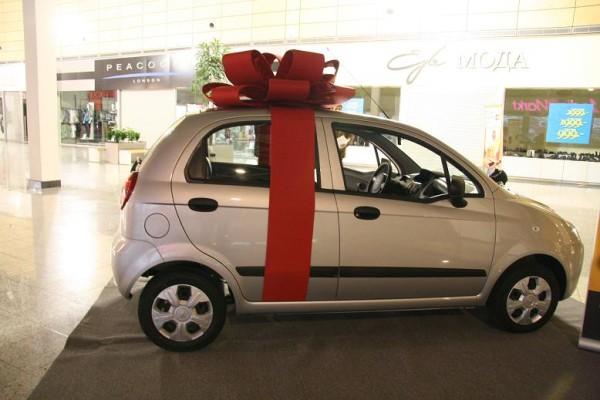 Автомобиль в подарок