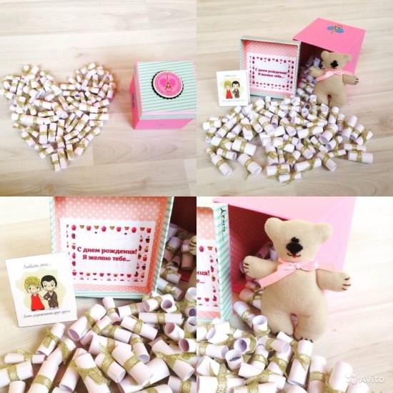 Коробка с милыми записками