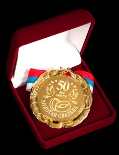 подарочная медаль из золота