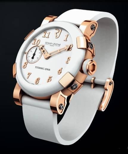 наручные часы мужские белые