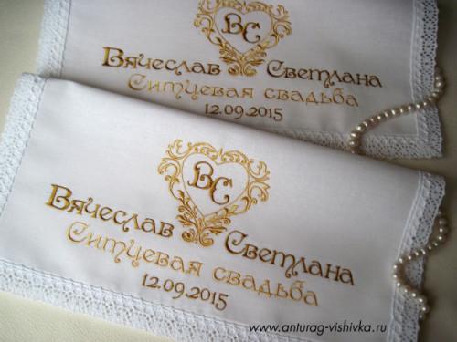 ситцевые платочки