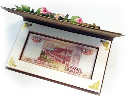 деньги в книге