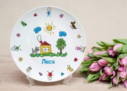Именная тарелка - Детские рисунки