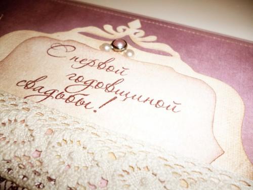 Готовим сюрприз любимого мужу на ситцевую свадьбу