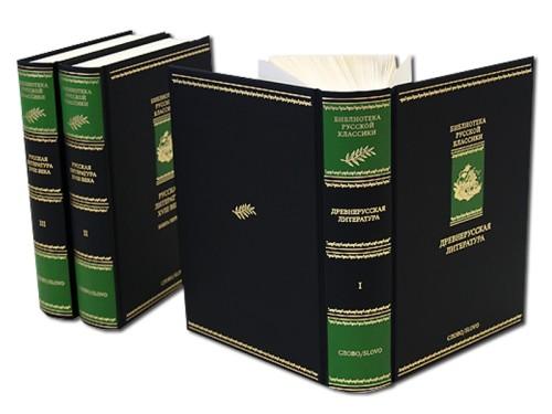 Книги в подарок мужу на годовщину