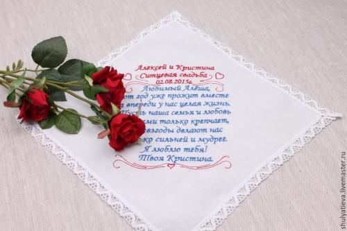 Красивые стихи мужу на годовищину