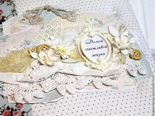 фотоальбом на серебряную свадьбу