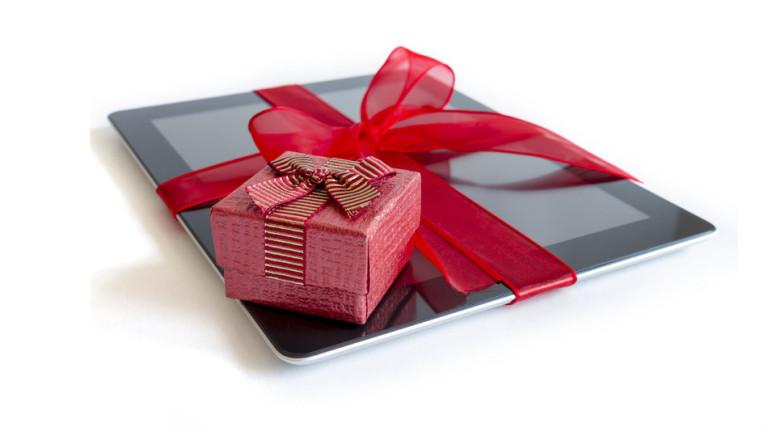 Подарки для сайта телефон 633