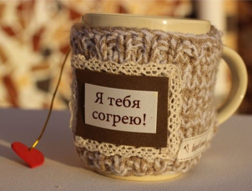 """""""Тёплая кружка"""" в подарок на годовщину"""