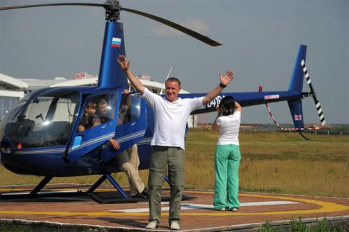 Полёт на вертолёте в подарок мужчине