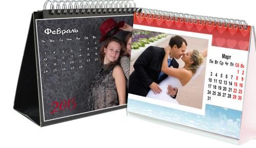 Календарь для любимого мужчины