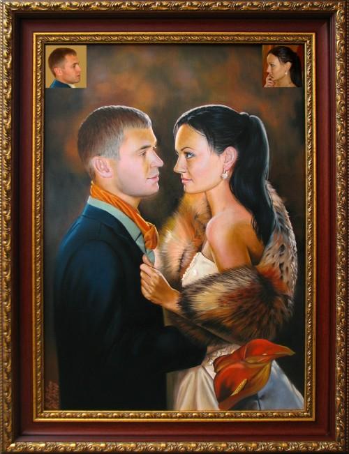 Портрет любимому мужчине