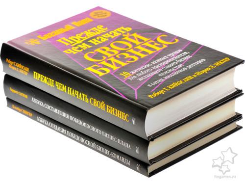 Книги по саморазвитию в подарок