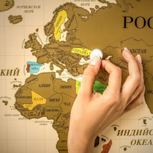 Скретч карта мира в подарок