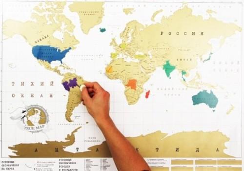 карта подарок
